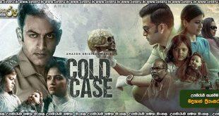 Cold Case (2021) Sinhala Subtitles