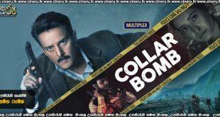 Collar Bomb (2021) Sinhala Subtitles