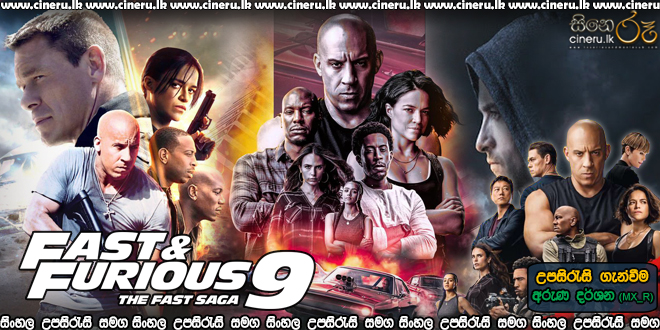 Fast and Furious 9 2021 Sinhala Sub