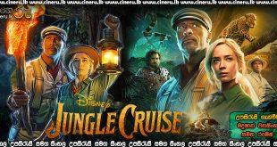 Jungle Cruise 2021 Sinhala Sub