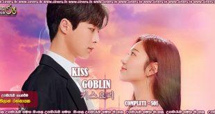 Kiss Goblin (2020) Complete Season Sinhala Subtitles