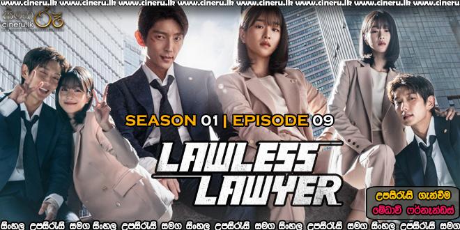 Lawless Lawyer 2018 S01E09 Sinhala Sub