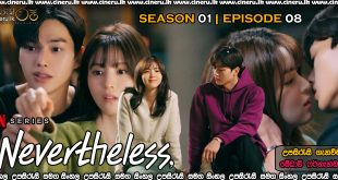 Nevertheless (2021) S01E08 Sinhala Subtitles