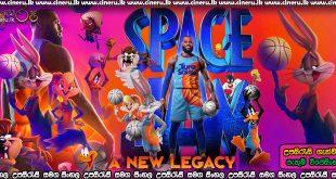 Space Jam: A New Legacy (2021) Sinhala Subtitles