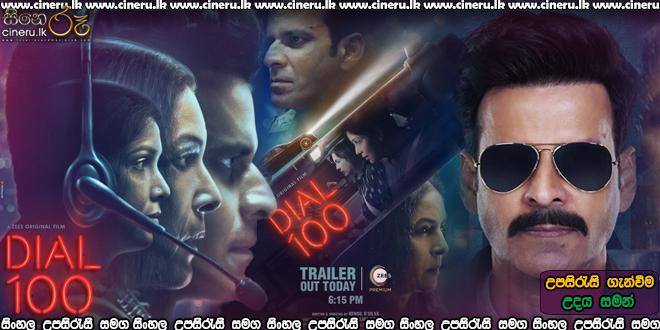 Dial 100 2021 Sinhala Sub