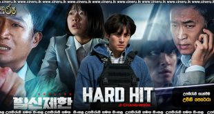 Hard Hit (2021) Sinhala Subtitles