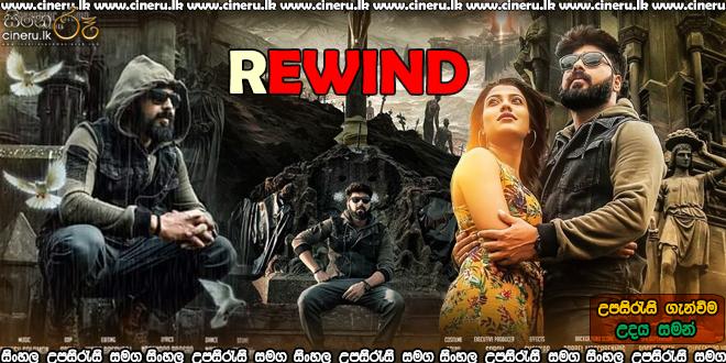 Rewind 2021 Sinhala Sub