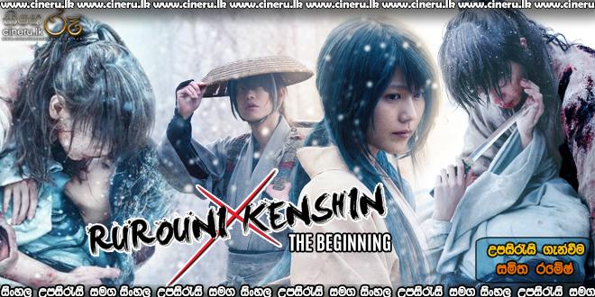 Rurouni Kenshin The Beginning 2021 Sinhala Sub