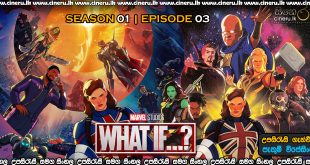 What If 2021 S01E03 Sinhala Sub