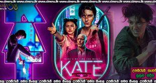 Kate 2021 Sinhala Subtitle