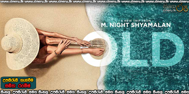 Old 2021 Sinhala Subtitle