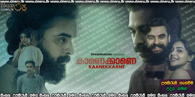 Kaanekkaane Sinhala Subtitle