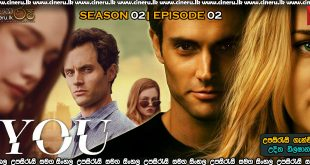 You S02 Sinhala Subtitles