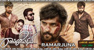 Ramarjuna (2021) Sinhala Subtitles