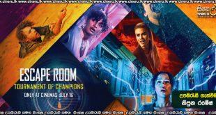Escape Room: Tournament of Champions (2021) Sinhala Subtitles