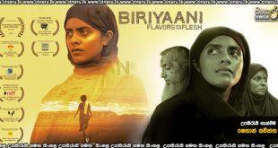 Biriyaani Sinhala Subtitle