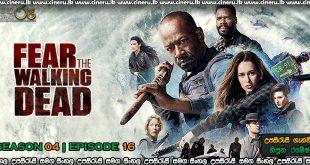Fear the Walking Dead Sinhala Subtitles