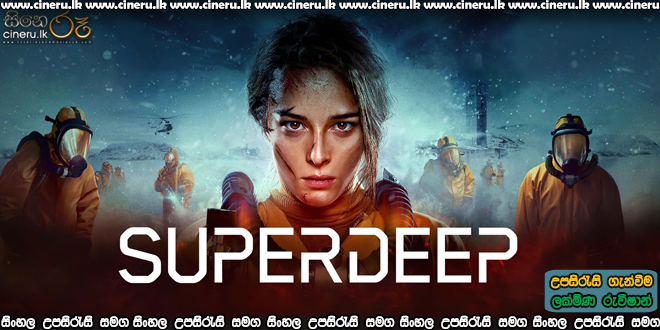The Superdeep (2021) Sinhala Sub