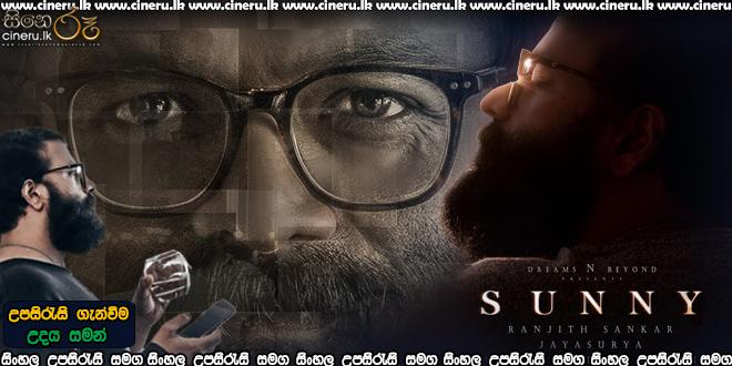 Sunny 2021 Sinhala Subtitle