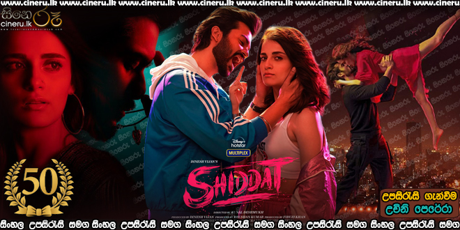 Shiddat Sinhala Subtitle