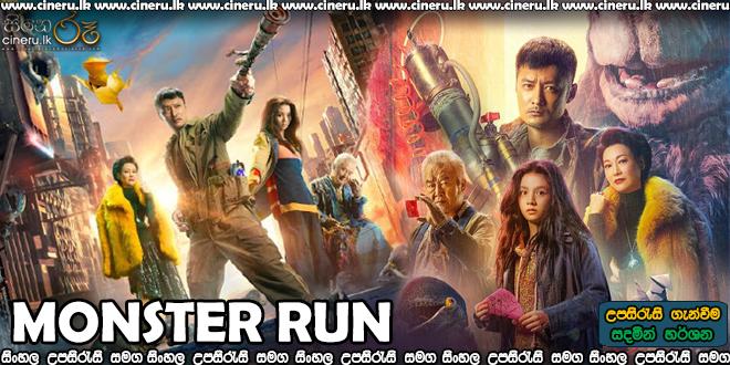 Monster Run Sinhala Sub