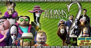Addams Family 2 2021 Sinhala Subtitle