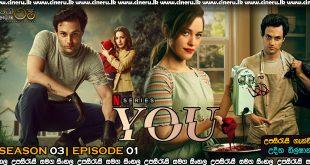 You Sinhala Subtitles