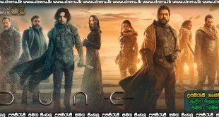 Dune Sinhala Subtitle