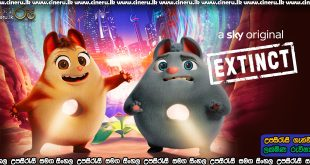 Extinct (2021) Sinhala Subtitles