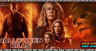 Halloween Kills 2021 Sinhala Subtitle